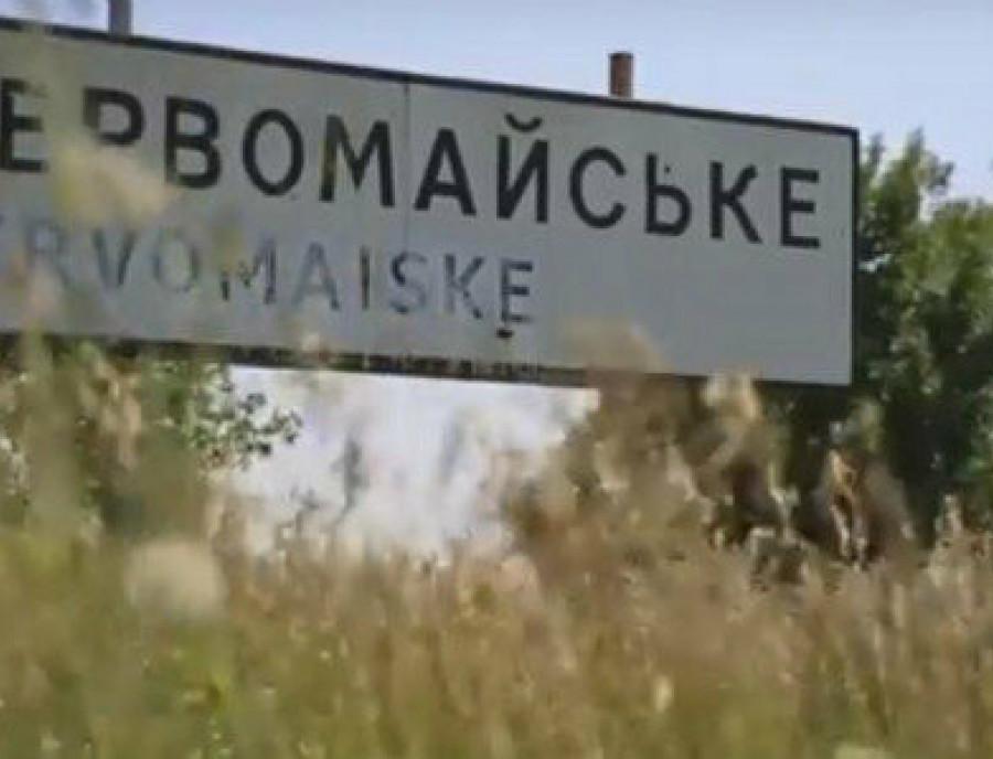 «Мрію про якнайшвидший мир, молимося за Україну»